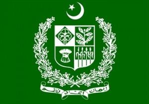 The Constitution of Pakistan Logo