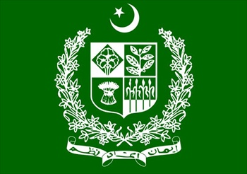 article 19 constitution of pakistan