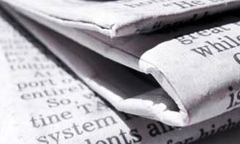 KARACHI: The launch of the media commission's report at a local hotel here on Tuesday assumed considerable significance particularly due to the current debate over the stand-off between a media […]